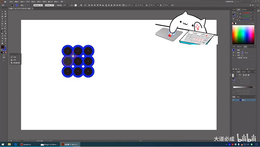 AI教程!教你快速制作简单好看的底纹效果