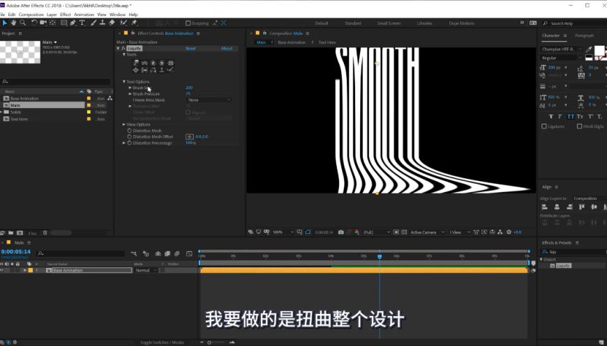 AE教程!无插件制作液态异形文本动画!(含项目文件下载)
