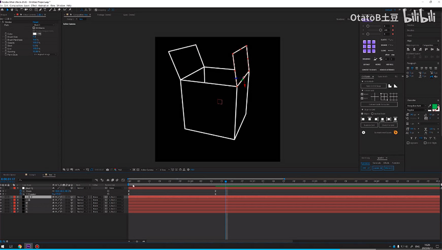 AE教程!可爱又简单的弹性盒子小动画