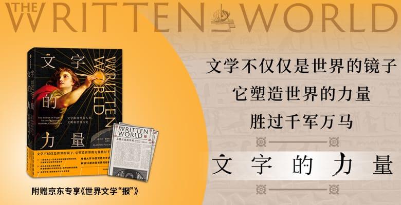 图书Banner的主标题多样化设计!