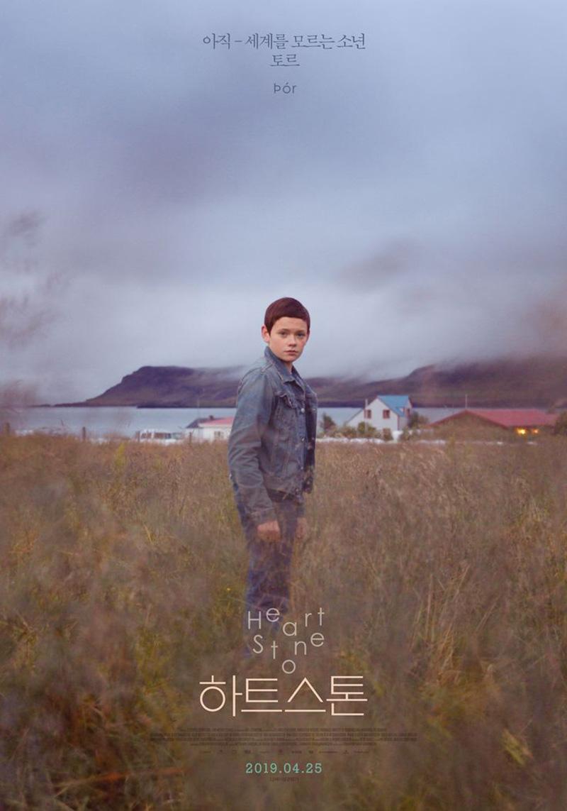 舒适留白!12张韩式风格海报设计