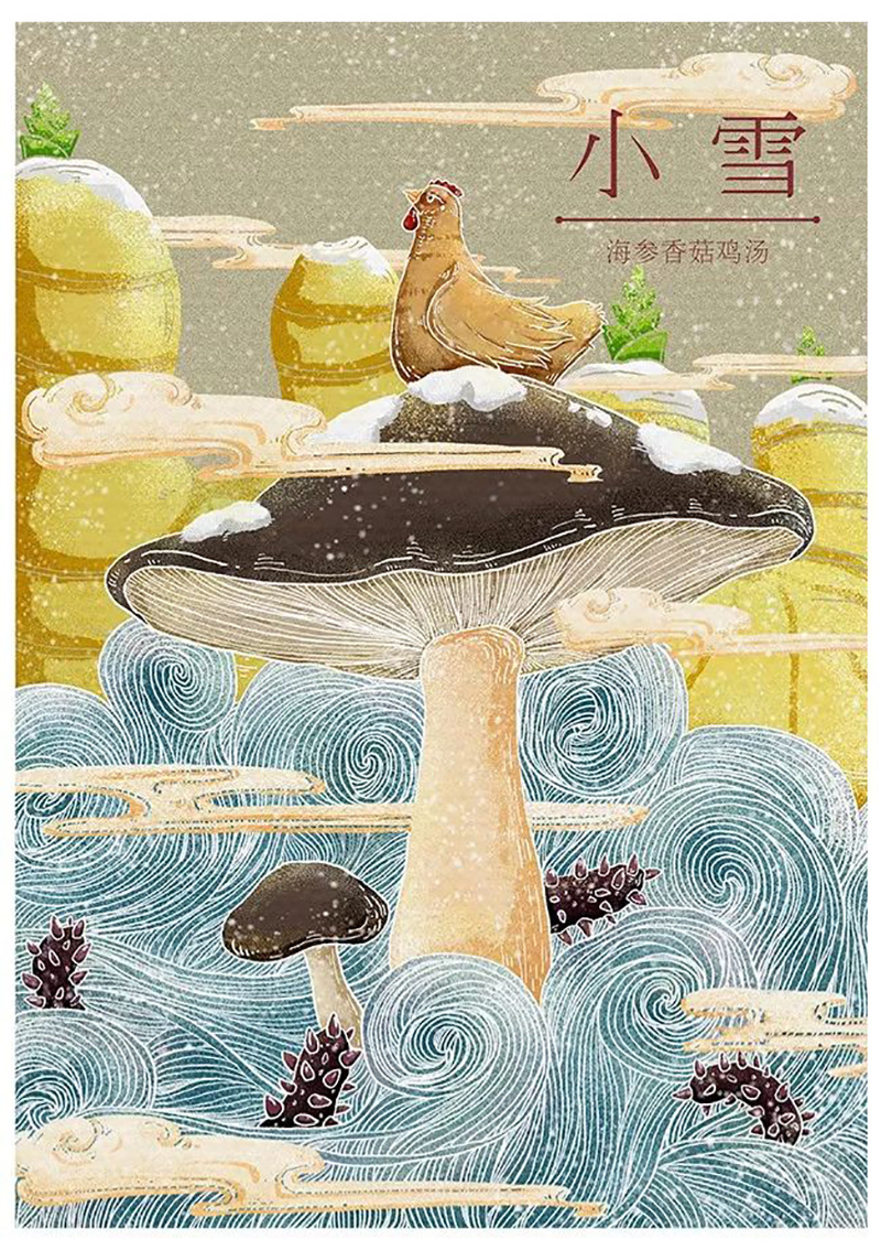 品时汤馆!节气养生汤品插画海报设计