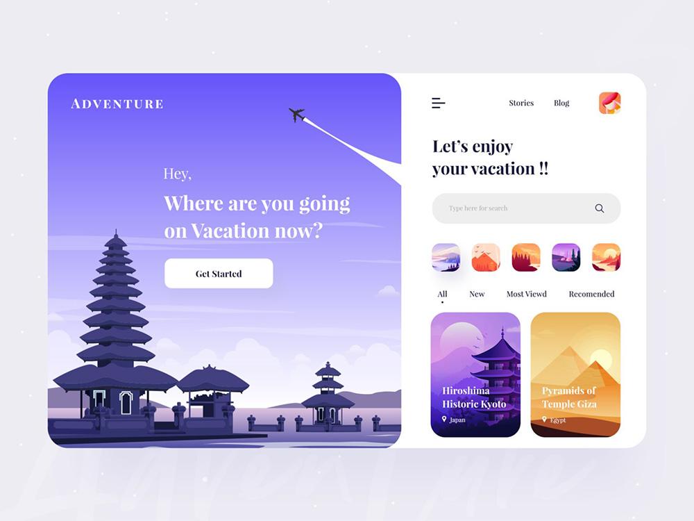 12款界面舒适友好的旅游类网页设计