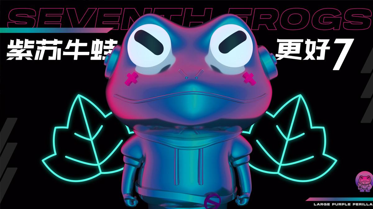 炫酷IP !牛蛙店品牌VI设计