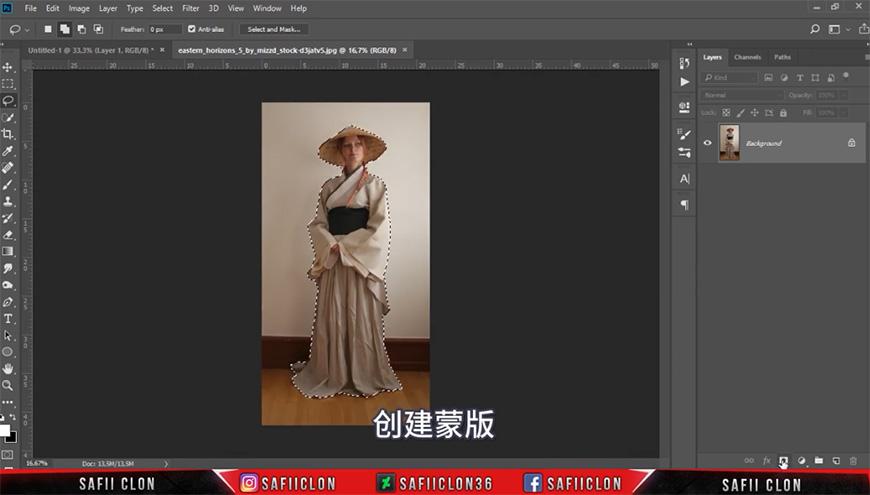 PS教程!仙侠风人物场景合成!(含素材下载)
