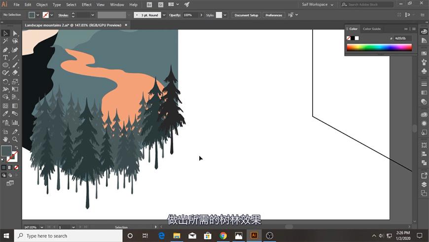 AI教程!扁平风格登山场景插画!