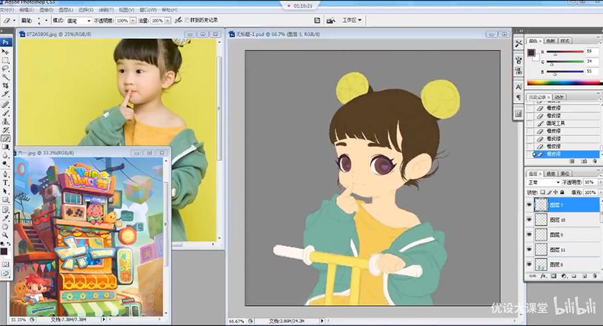 手绘教程!教你绘制可爱小女孩插画
