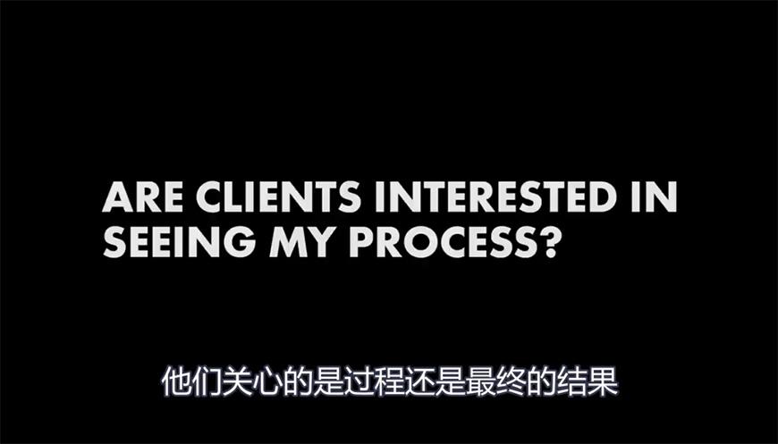 设计未来式!该不该给客户看设计过程草图?