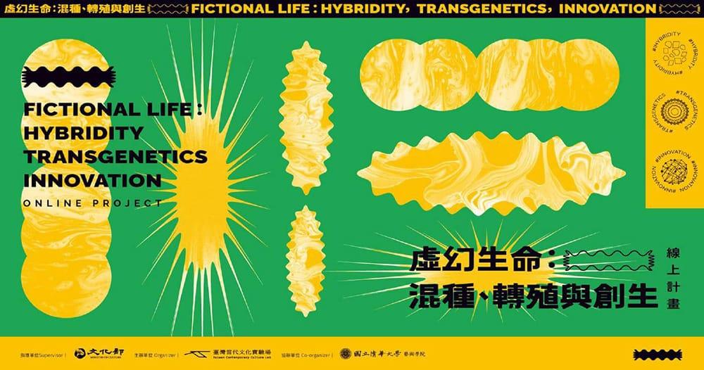 创意排版!21个中式展览Banner设计