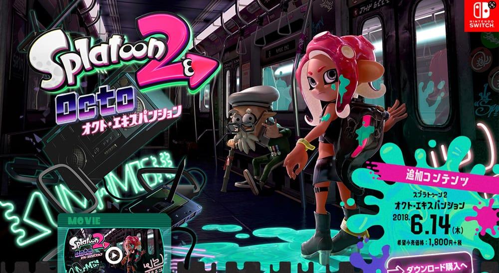 尽情欢乐!18个日本游戏类Banner设计
