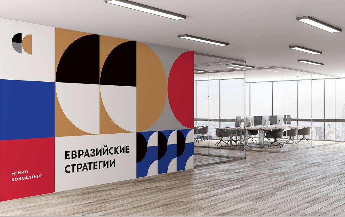国际化现代感!公司品牌VI设计