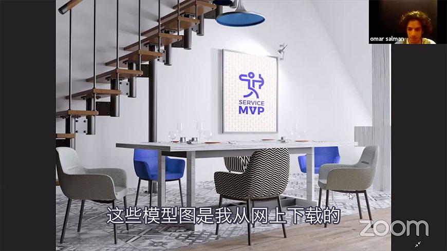 Futur学院!设计师要了解的logo设计基础!