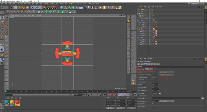 C4D教程!四组魔性循环小动画