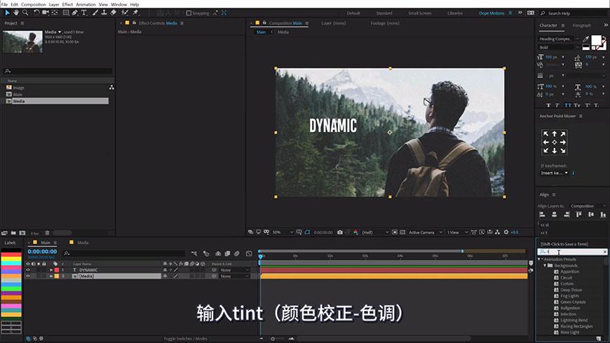 AE教程!无插件制作高级感平滑文本动画!(含项目文件下载)
