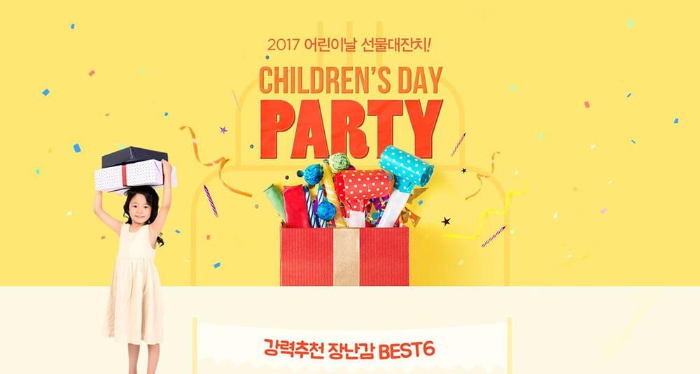 18个纯真儿童主题Banner设计!