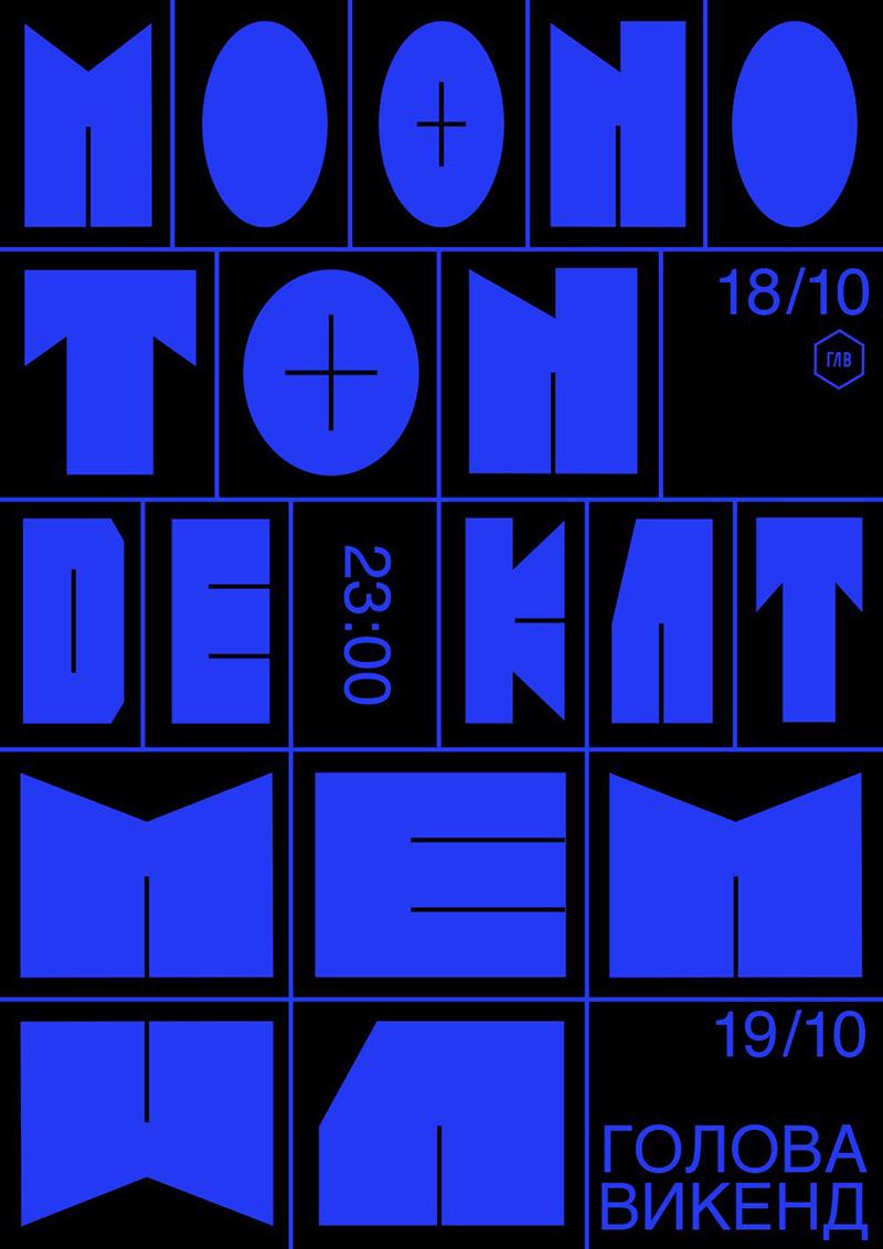 德国平面设计师Kseniia Stavrova的创意海报作品