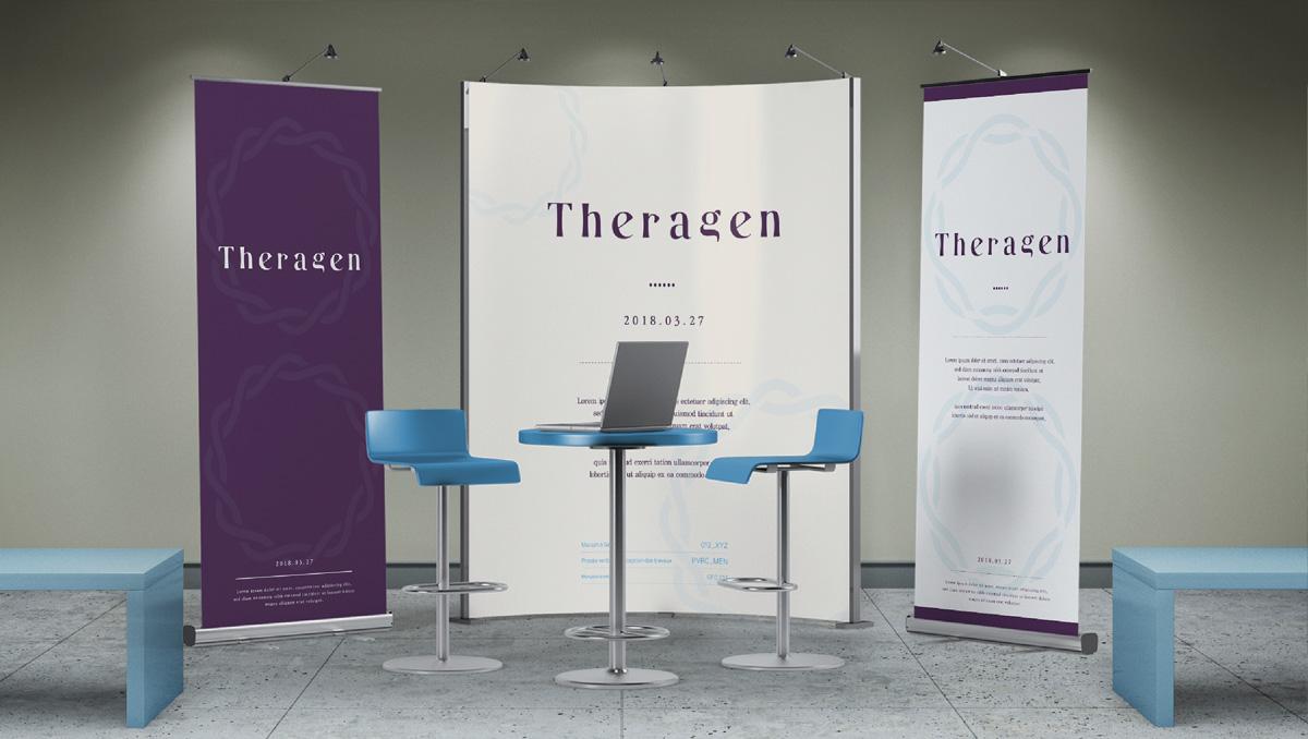 科技紫色!生物科技公司品牌VI设计