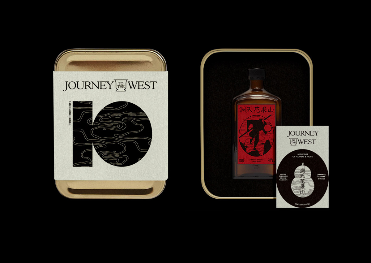 讲故事!酒类包装设计