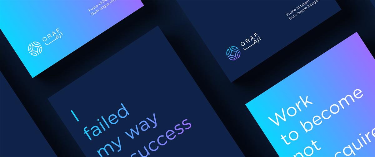 科技活力!金融公司品牌VI设计