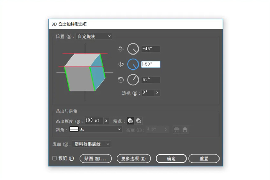 AI教程!不定向2.5D轴测图画法!