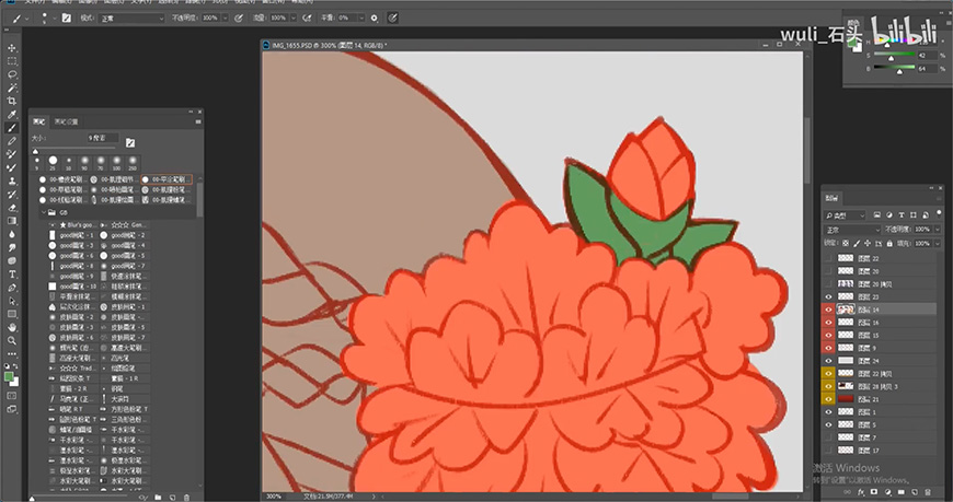 手绘教程!如何把照片转成日系二次元插画?