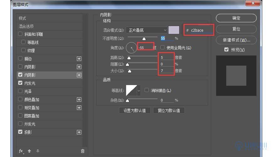 PS教程!手把手教你制作电商宣传3D字效