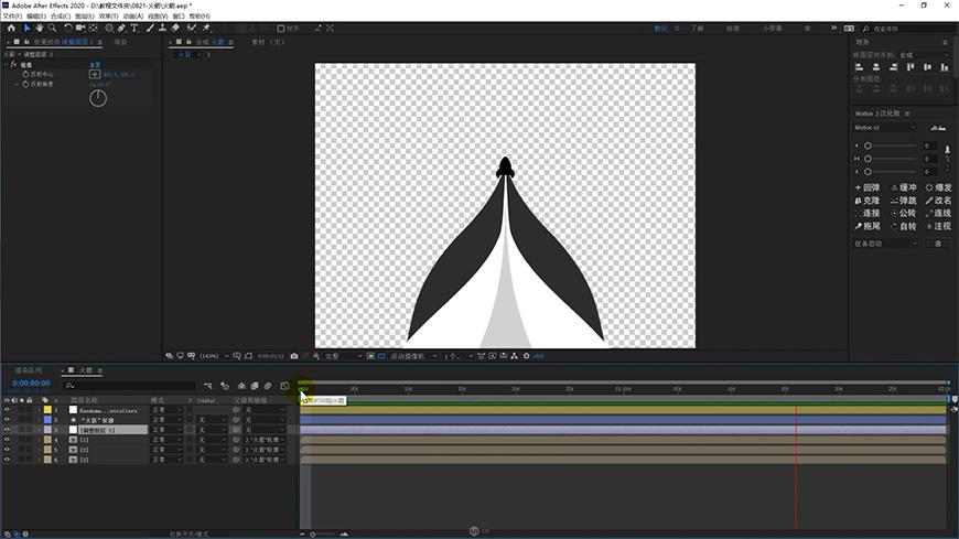 AE教程!一起制作简单的太空旅行MG动画!
