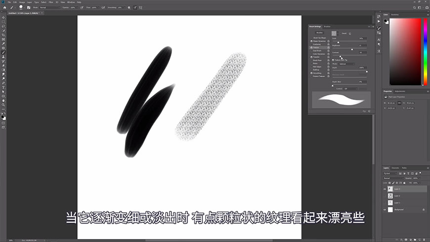 PS教程!如何自制专属手绘笔刷?