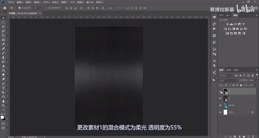 PS教程!3分钟搞定分形艺术科幻海报!(含素材下载)