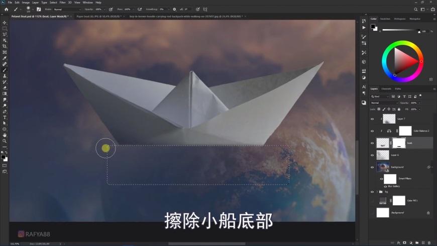 PS合成!乘着纸船去冒险奇幻场景合成!(含素材下载)