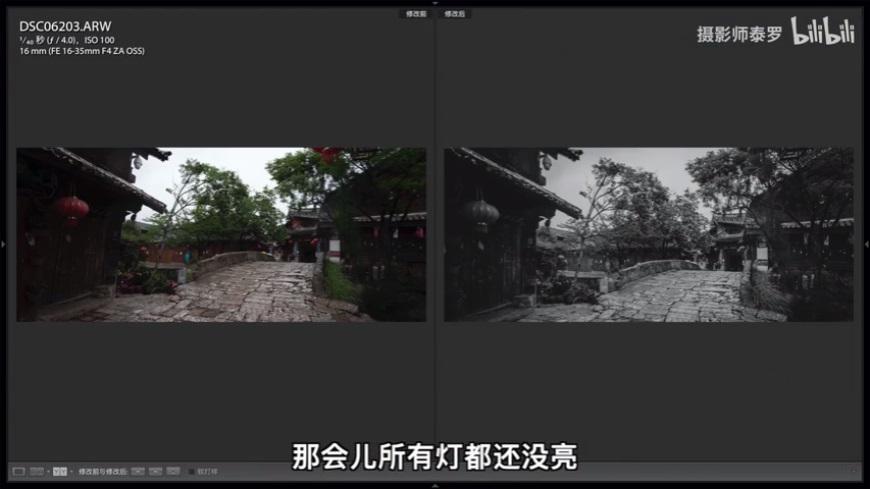 摄影教程!如何在古镇景区拍出质感