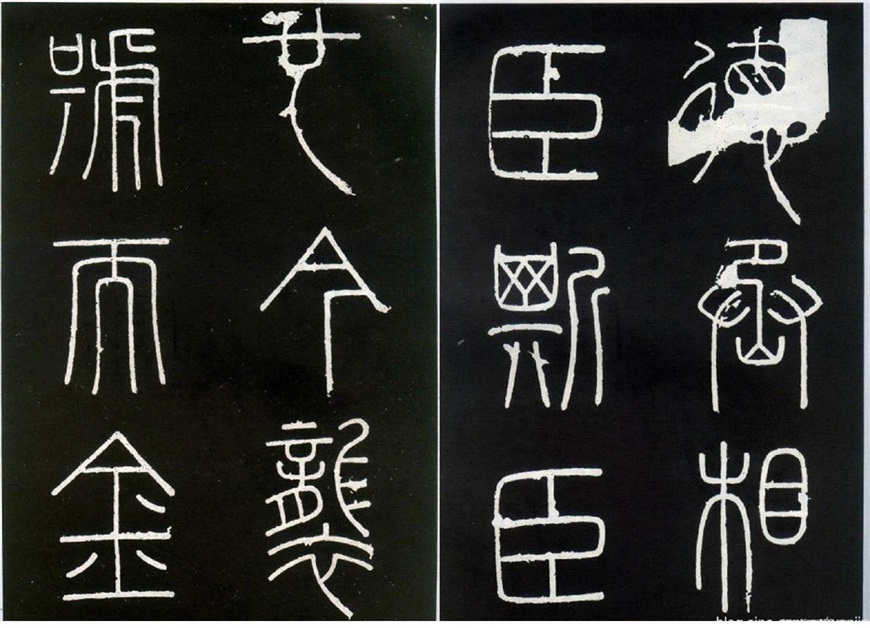 向古籍碑帖学做字 !3 步轻松攻克书法字(附精选国风海报+高清碑帖)