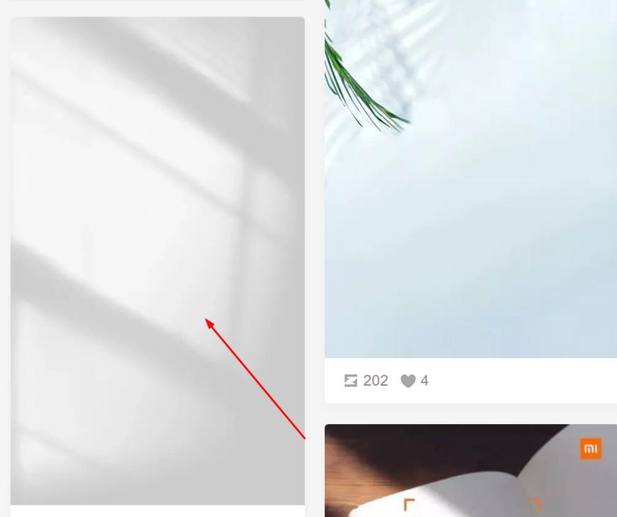 设计思路教程!巧妙运用光影,让详情页瞬间高大上!