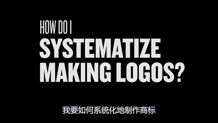 设计指导!如何设计商业LOGO?