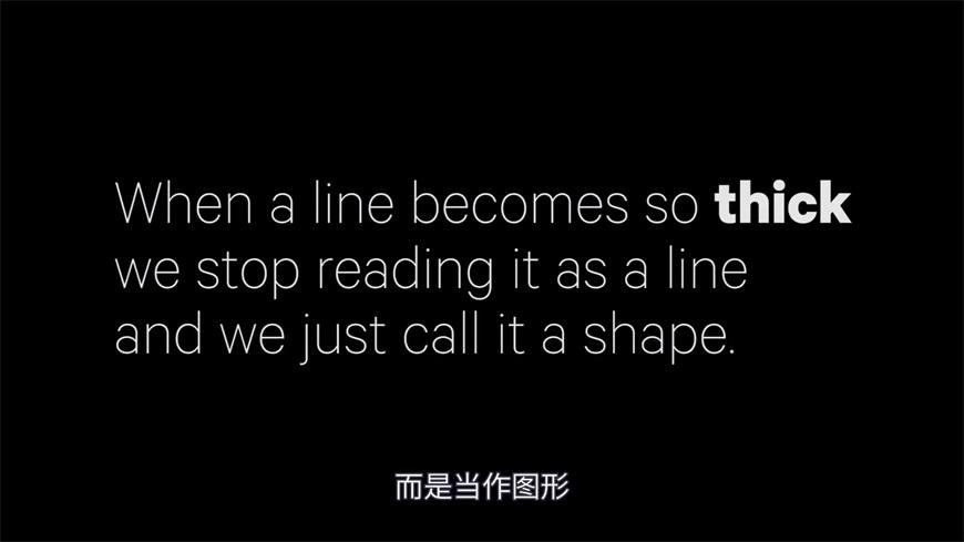 Futur学院!排版中如何正确使用线条?