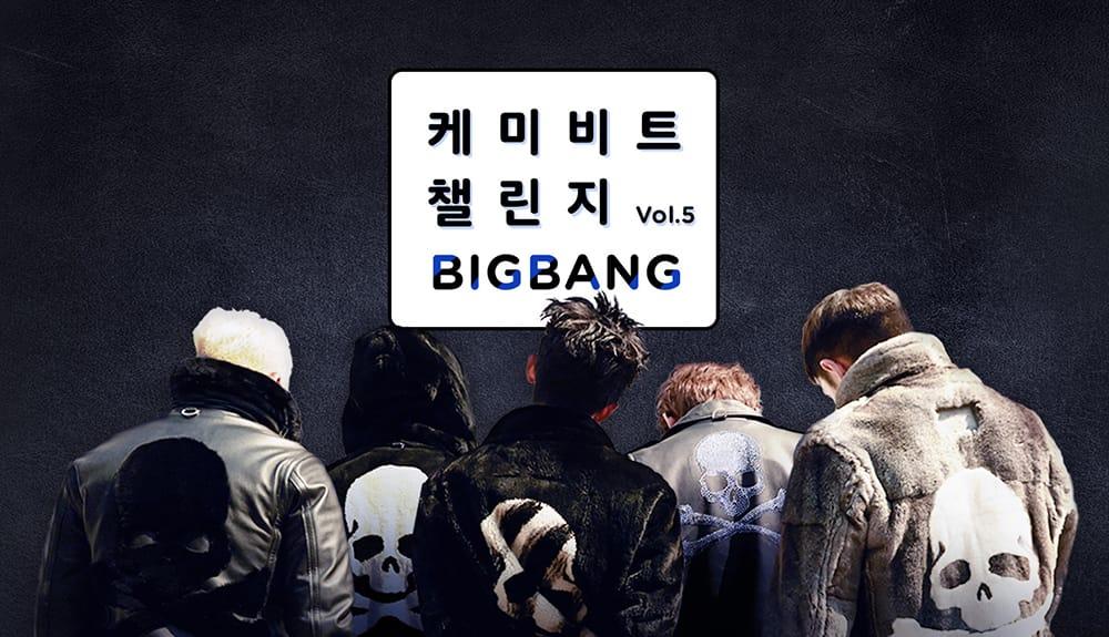 娱乐宣传Banner的正确打开姿势!