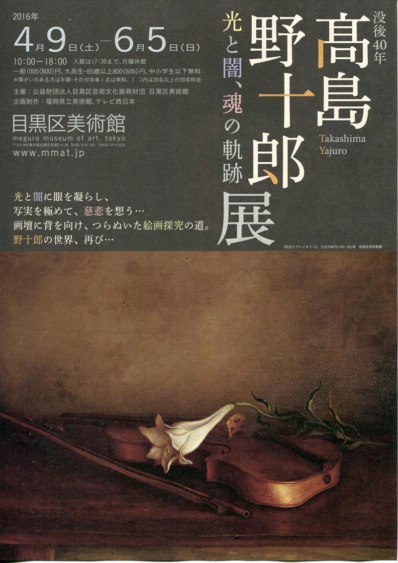 韵味十足!12款汉字主题活动海报