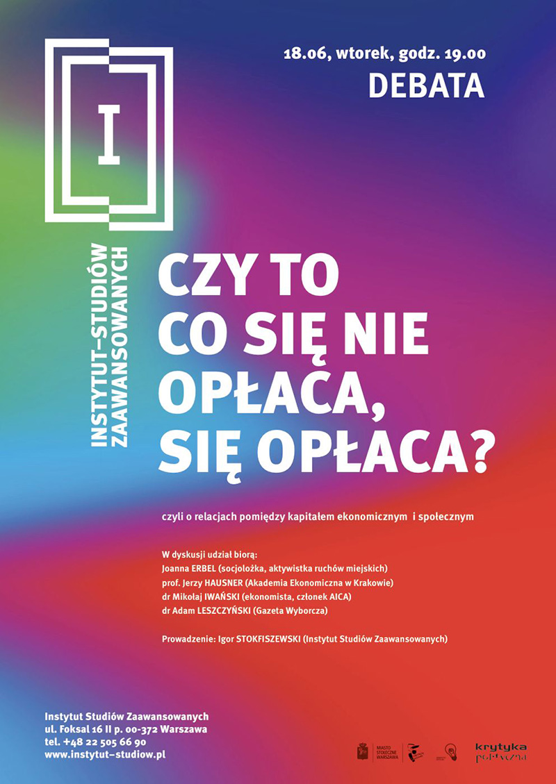色彩与形状!Noviki创意海报作品