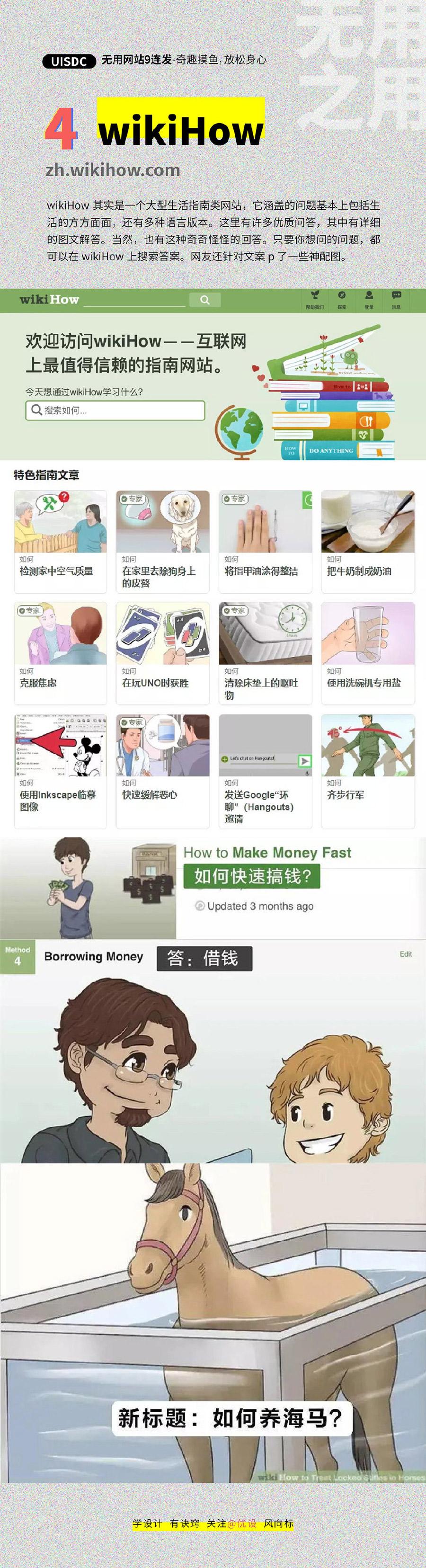奇怪有趣的摸鱼网站9连发!