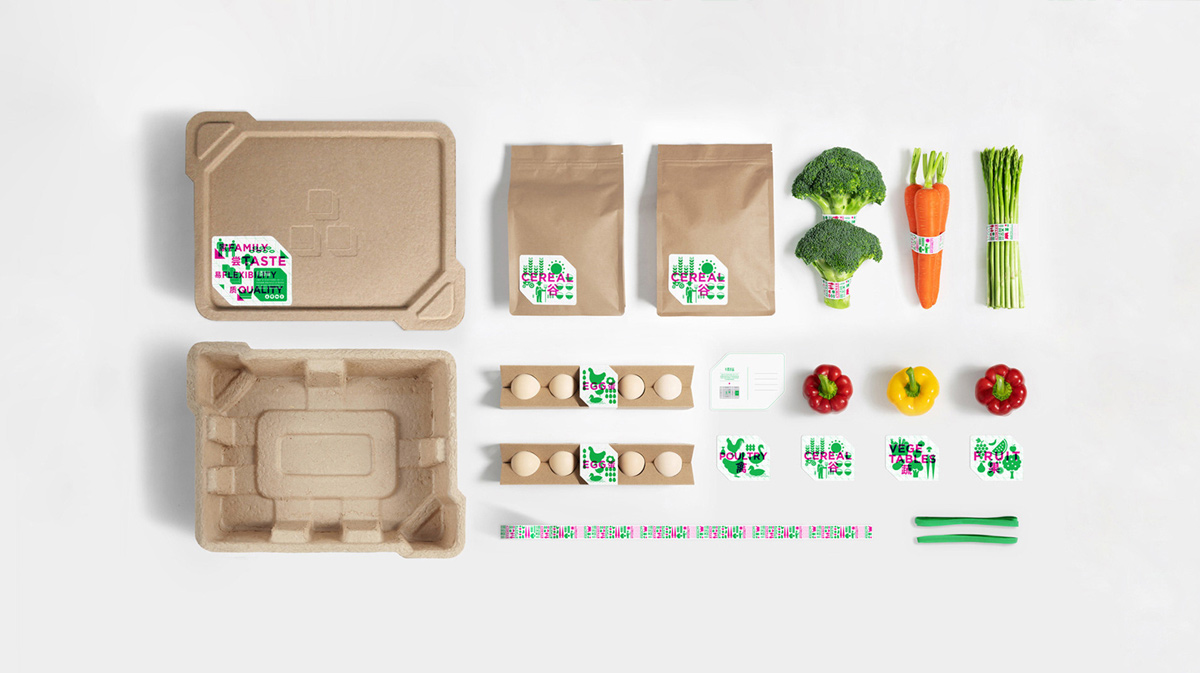 新鲜健康!农产品包装设计