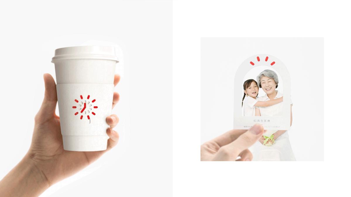 简洁能量!医疗品牌VI设计