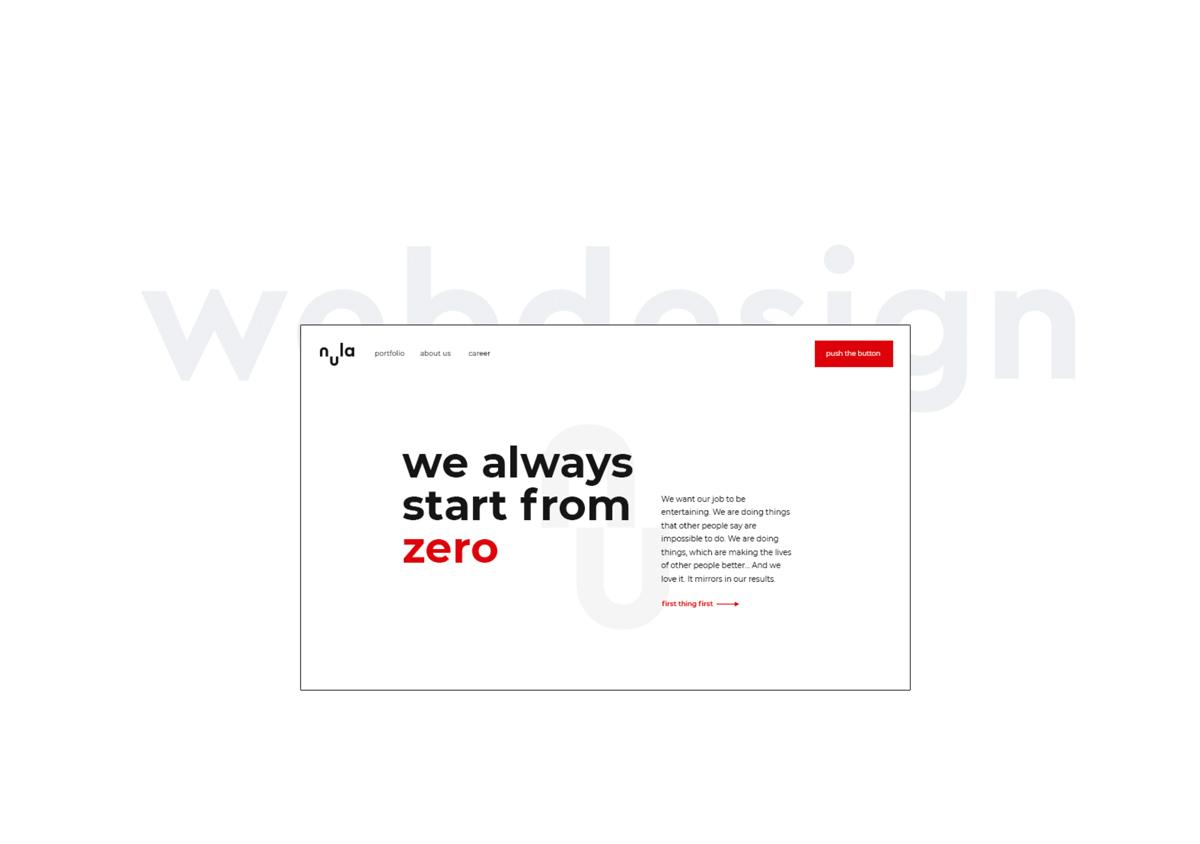 创新红色!科技企业品牌VI设计