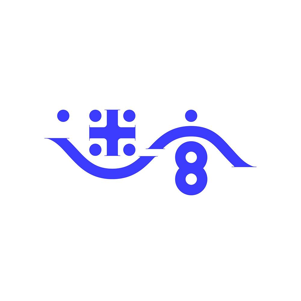 极简和风!20款简明日语字体设计