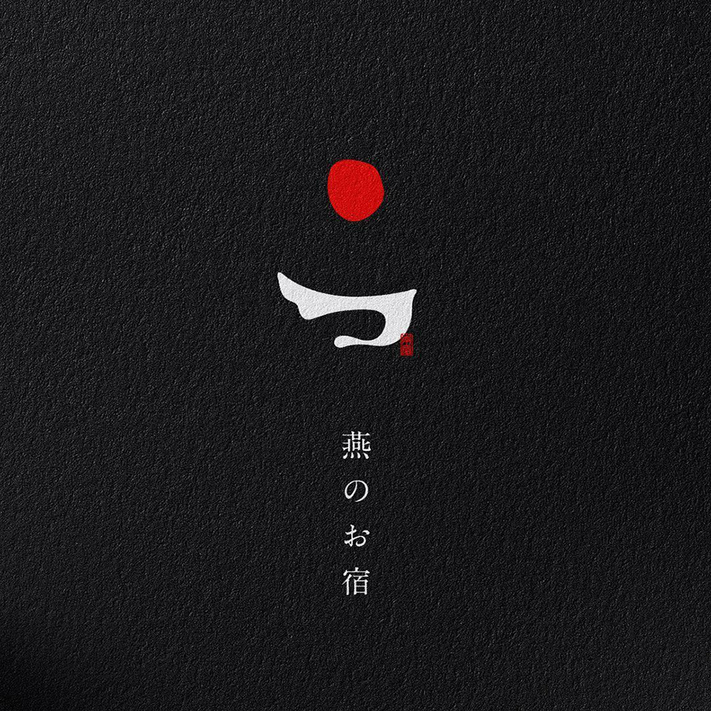 可可爱爱!16款日文图形字体设计