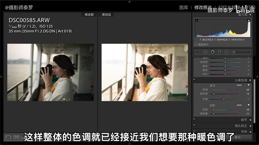 摄影后期!数码照片如何修出胶片感?(附预设与原片)