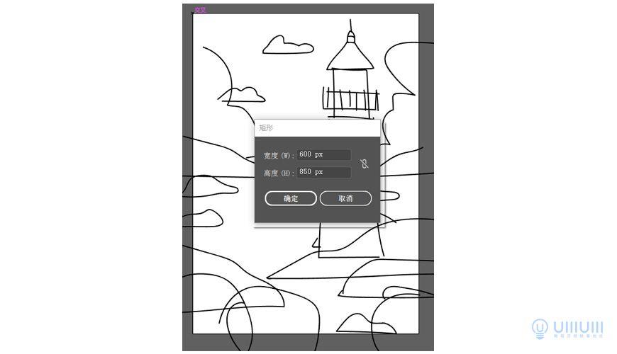 AI教程!渐变风格扁平灯塔风景插画