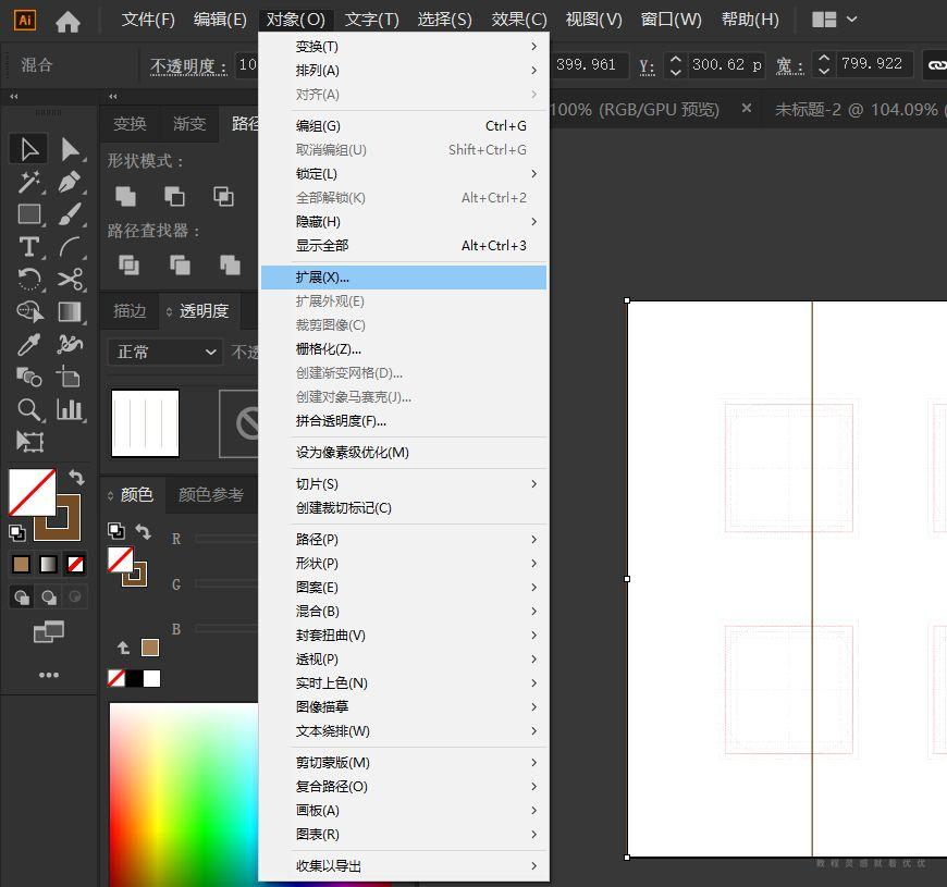 AI教程!教你绘制建筑主题扁平图标