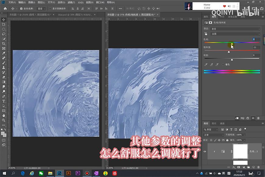 PS教程!10分钟学会用滤镜制作水波纹海报
