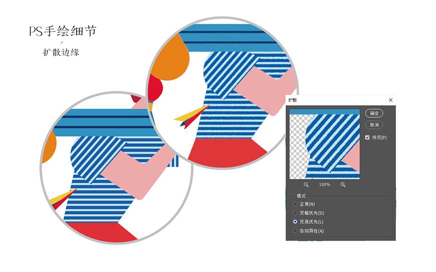AI+PS教程!经典原色系质感扁平插画(含笔刷下载)