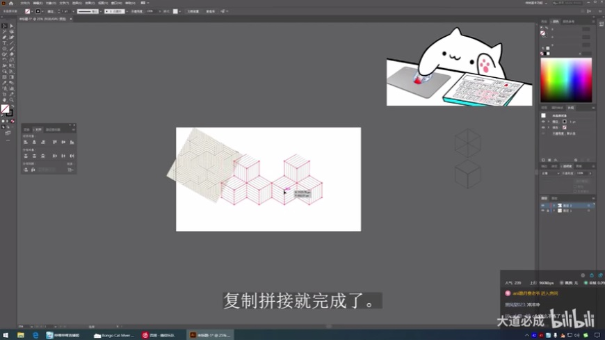 AI教程!教你用封套扭曲制作立体循环底纹背景